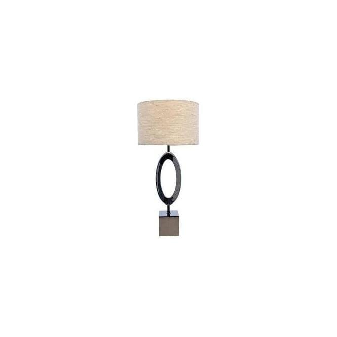 https://www.homesdirect365.co.uk/images/black-chrome-lamp-base-shade-p11176-5829_medium.jpg