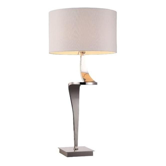 https://www.homesdirect365.co.uk/images/enzo-nickel-table-lamp-p36580-23650_medium.jpg