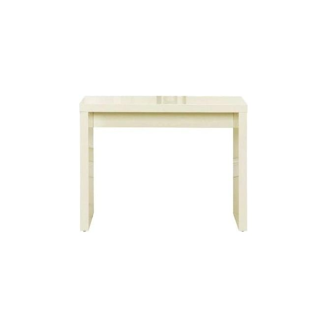 Puro Cream Console Table